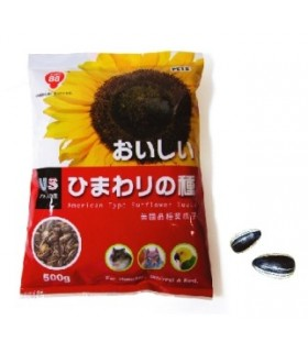 Pet's88 American Sunflower Seeds 500g