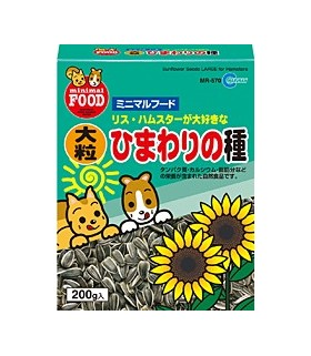 Marukan US Sunflower Seed 200g