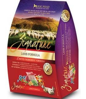 Zignature Lamb Formula