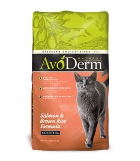 AvoDerm Salmon and Brown Rice Adult Cat Formula 3.5lbs
