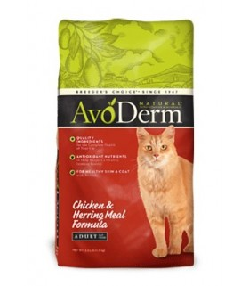 AvoDerm Chicken and Herring Natural Adult Cat Formula 11lbs