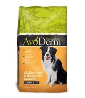 AvoDerm Natural Chicken & Rice Formula 15lb
