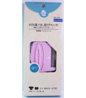 Marukan Fine Flea Comb for dogs and cats
