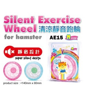 Alice Windy Silence Exercise Wheel (M) - Blue