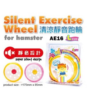 Alice Windy Silence Exercise Wheel (L) - Pink