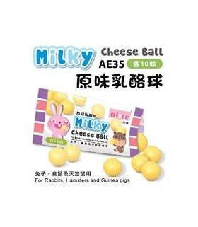 Alice Milky Cheese Balls 10pcs