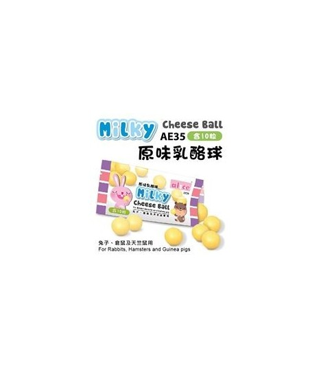 Alice Milky Cheese Balls 10pcs