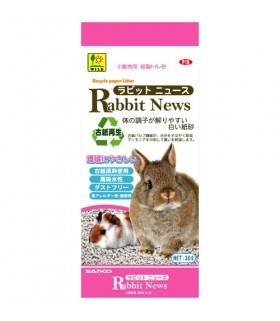 Wild Sanko Rabbit News Recycled Paper Litter 30 Litre