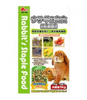 MSPet Rabbit Staple Food 3kg