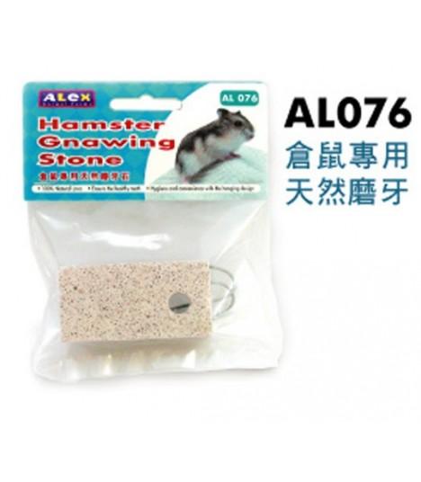 AL076 Alex Hamster Gnawing Stone