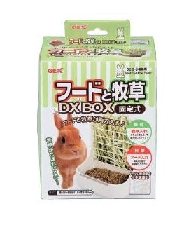 GEX Rabbit Grass & Food Box - DX White