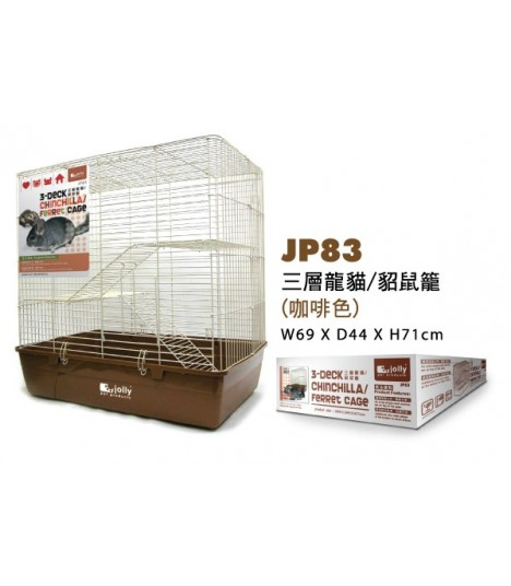 Jolly 3 Deck Chinchilla / Feret Cage