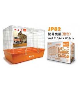 Jolly Easy Rabbit Cage