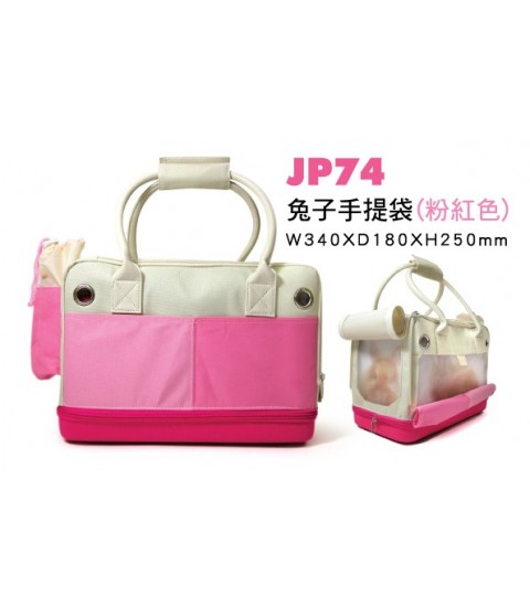 JP74 Jolly Pink Carrying Bag