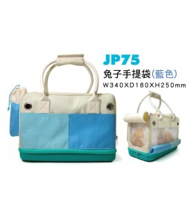 JP75 Jolly Blue Carrying Bag