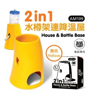 Pet Link 2 in 1 House and Bottle Base - Yellow