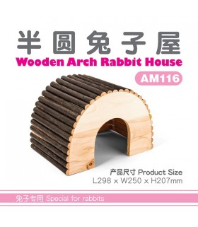 Pet Link Wooden Arch Rabbit House