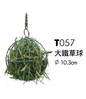 Pet Link Metal Hay Ball