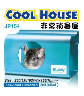 Jolly Cool House for Chinchillas - Large