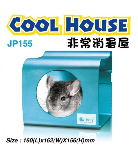 Jolly Cool House for Chinchillas - Small