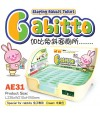Alice Gabitto Sloping Rabbit Toilet - Cream
