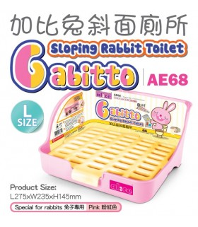 Alice Gabitto Sloping Rabbit Toilet - Pink (Large)