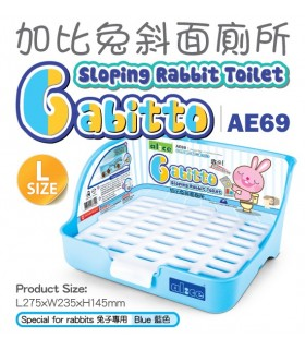 Alice Gabitto Sloping Rabbit Toilet - Blue (Large)