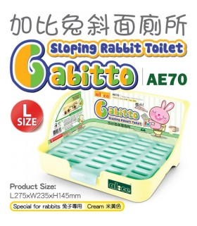 Alice Gabitto Sloping Rabbit Toilet - Cream (Large)