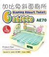 Alice Gabitto Sloping Rabbit Toilet - Cream (Large)