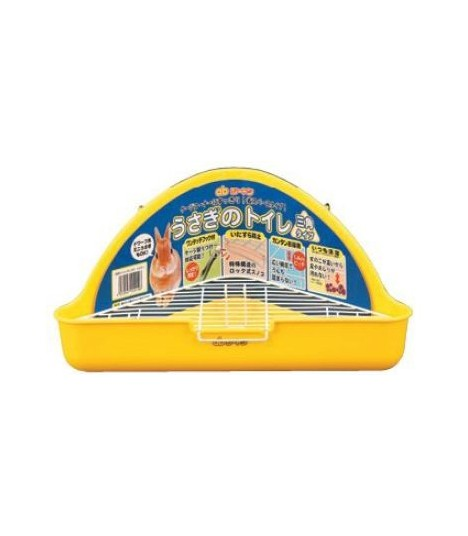 GEX Rabbit Triangle Toilet - Lemon Yellow