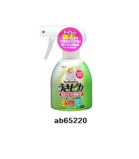 GEX Top Breeder Rabbit Cage Cleaning Spray 300ml
