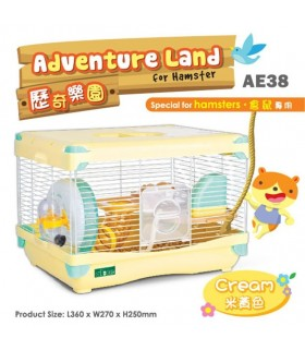 AE38 Alice Adventure Land Cream (Large)