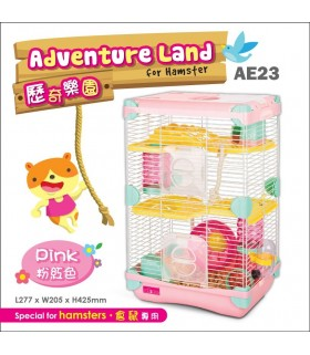 AE23 Alice Adventure Land Pink (Double Deck)