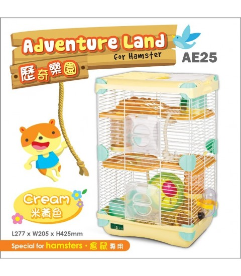 AE25 Alice Adventure Land Cream (Double Deck)