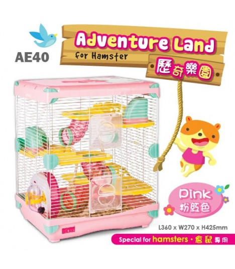 AE40 Alice Adventure Land Pink (Double Deck - Large)