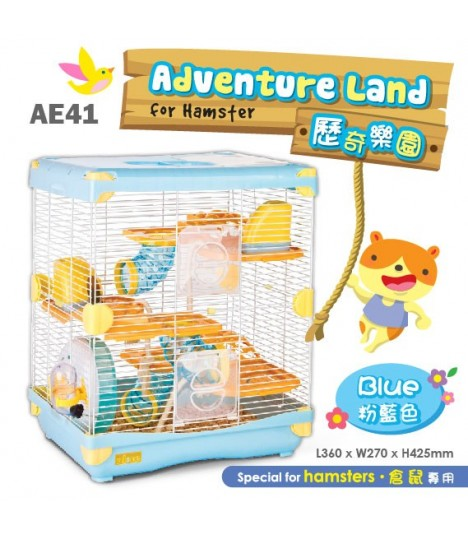 AE41 Alice Adventure Land Blue (Double Deck - Large)