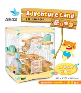 AE42 Alice Adventure Land Cream (Double Deck - Large)