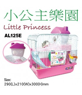 Alex Little Princess Hamster Cage