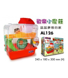 Alex Mini Farm Hamster Cage