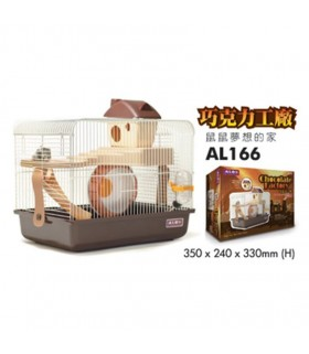 Alex Chocolate Factory Hamster Cage
