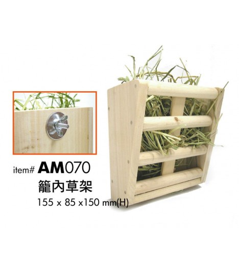 Pet Link Internal Wooden Hay Rack