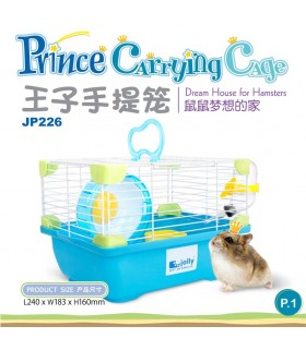 Jolly Little Prince Hamster Carrier