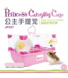 Jolly Little Princess Hamster Carrier
