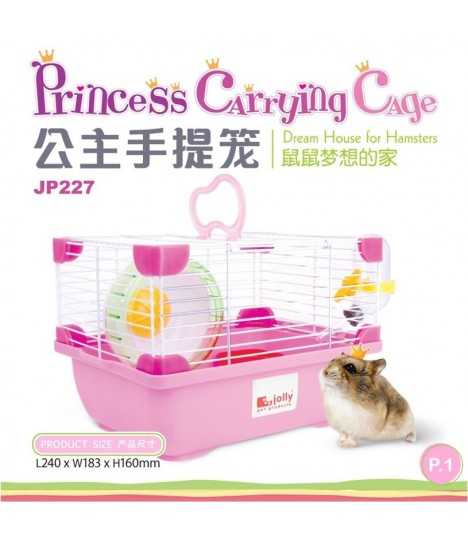 Jolly Little Princess Hamster Carrier