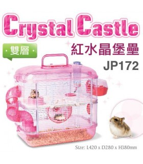 Jolly Red Crystal Castle Hamster Cage (Double Deck)