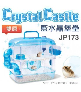 Jolly Blue Crystal Castle Hamster Cage (Double Deck)