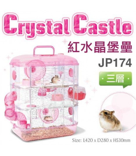 Jolly Red Crystal Castle Hamster Cage (Triple Deck)