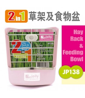 Jolly 2 in 1 Hay Rack & Feeding Bowl - Pink