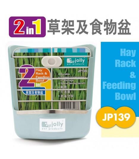 Jolly 2 in 1 Hay Rack & Feeding Bowl - Blue