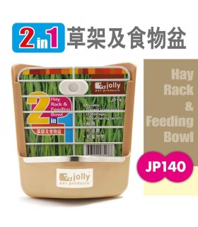 Jolly 2 in 1 Hay Rack & Feeding Bowl - Coffee